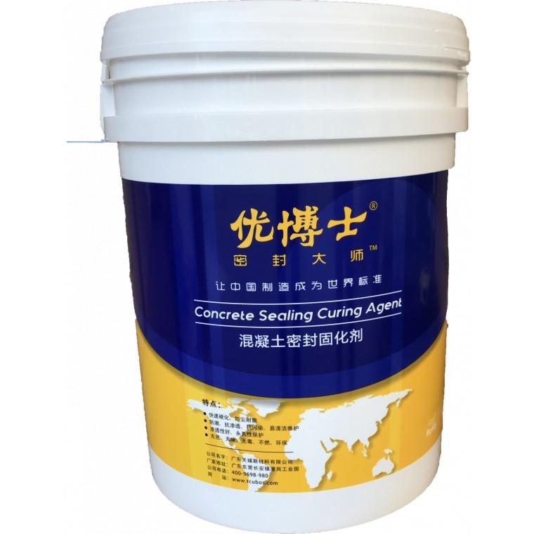 水泥密封固化剂(粉剂复合型)