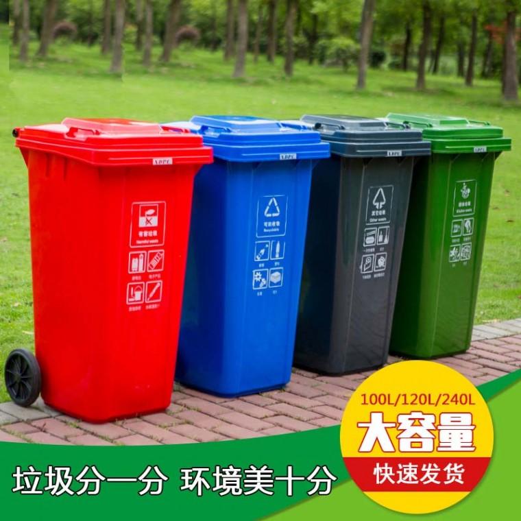 朝陽塑料垃圾桶廠家,軍綠色240L-沈陽興隆瑞