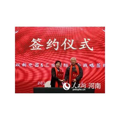 郑州大力发展充电桩行业 助推绿色发展