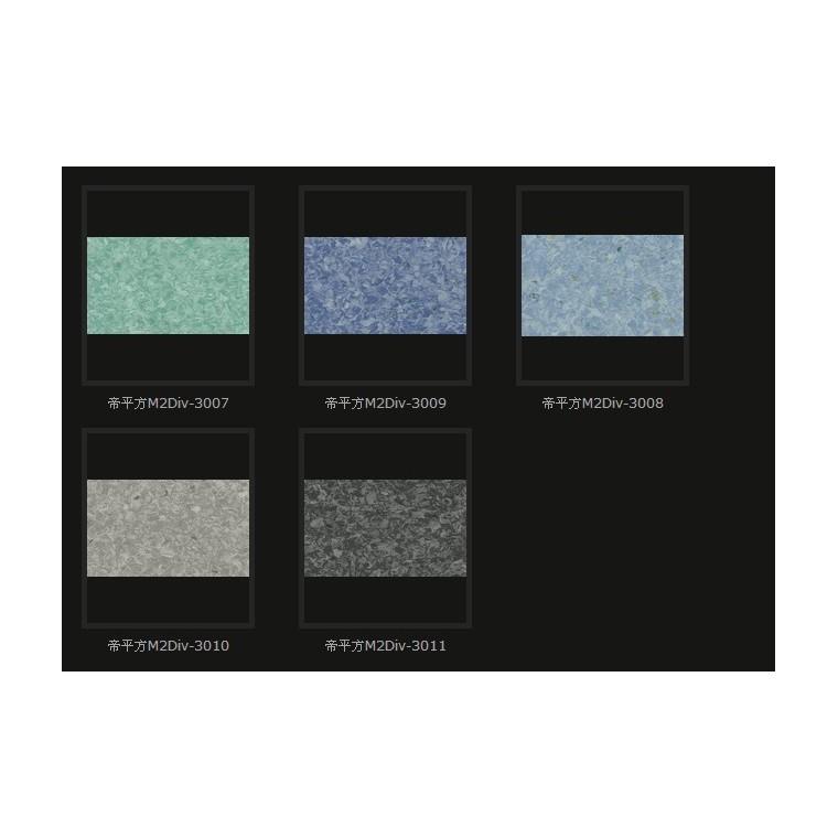 帝平方塑胶地板帝平方PVC塑胶地板