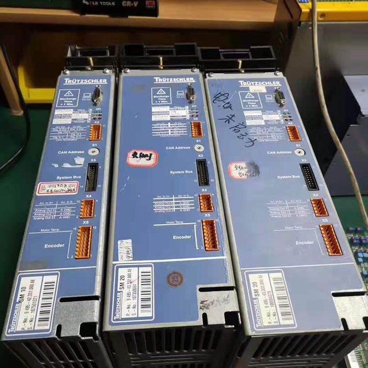 工業維修設備與保養案例