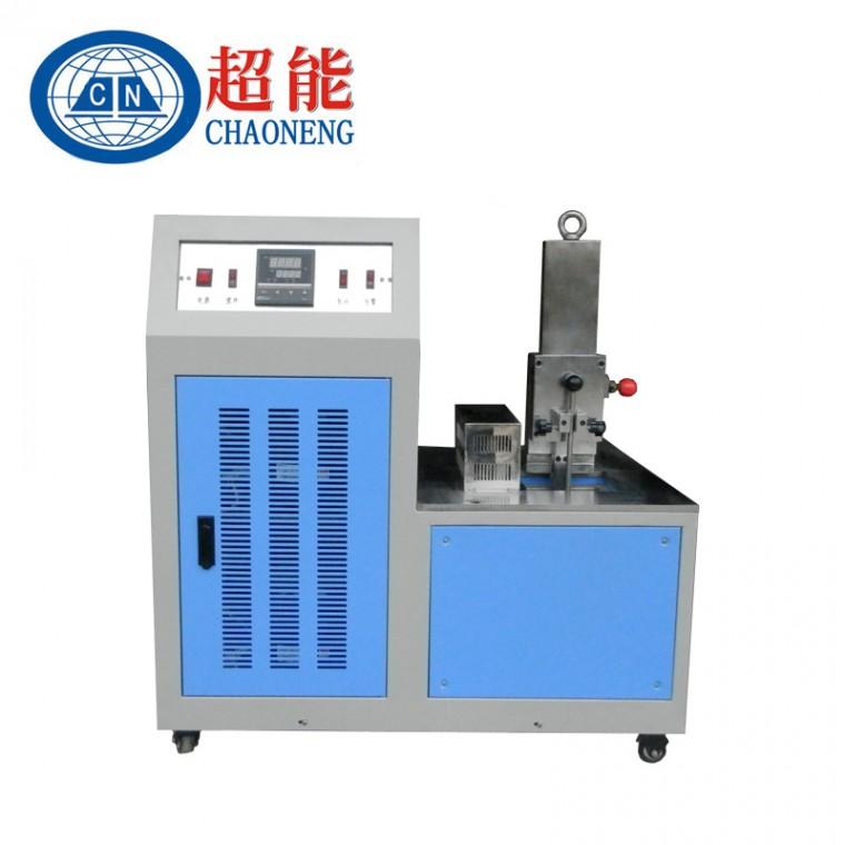 橡膠低溫脆性儀零下60度(多試樣法)超能低溫測定儀