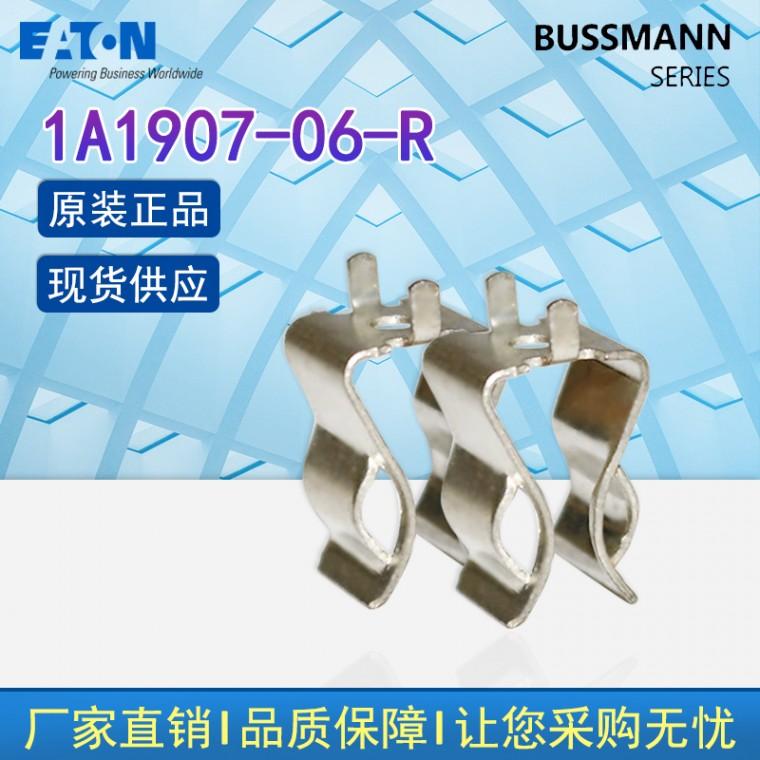 BUSSMANN保险丝夹子1A1907-06-R