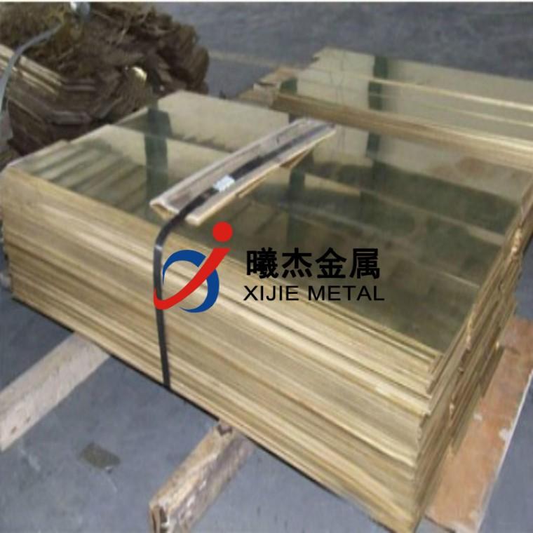 h59 h62 h65 h70 h90黄铜板黄铜带尺寸价格