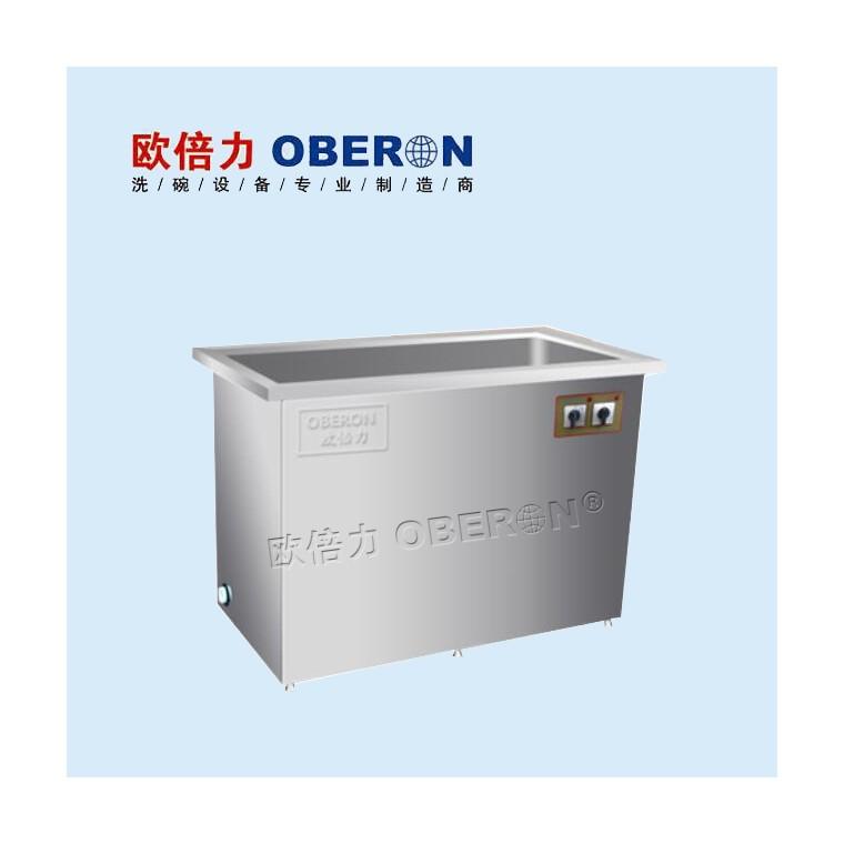 欧倍力商用洗碗机 小型多功能超声波洗碗机价格