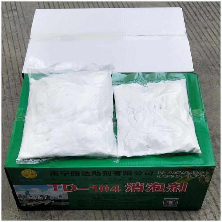 广西消泡剂厂耐高温消泡剂|粉状消泡剂|广西消泡剂出厂价格