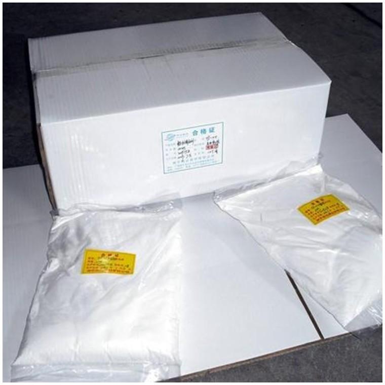 南宁洗衣粉专用消泡剂|南宁粉状消泡剂|南宁消泡剂批发价格