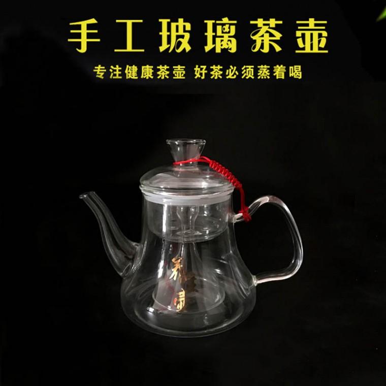 厂家批发高硼硅玻璃茶壶 直销助茶器长期工艺玻璃制品量大从优