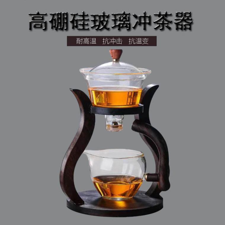 全半自动磁吸冲茶器懒人高档玻璃茶具套装宫灯茶杯办公室会客