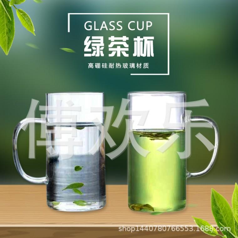 玻璃水杯绿茶杯耐高温