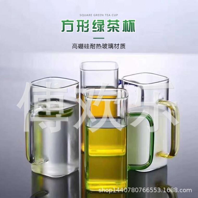 玻璃水杯绿茶杯方形耐高温高硼硅无铅直管带把花茶牛奶杯家用