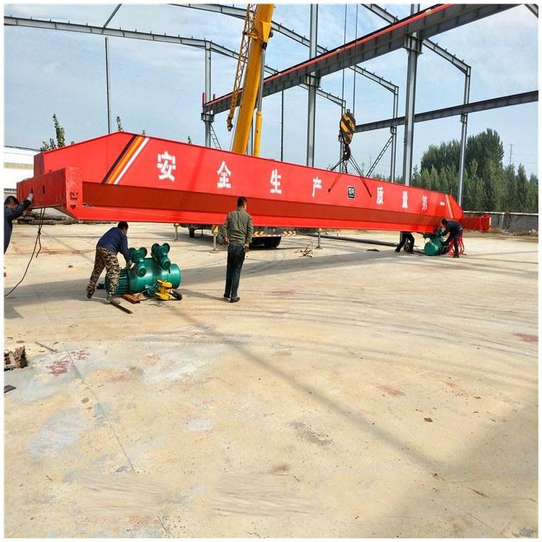定制欧式单梁起重机 直销10吨欧式起重机