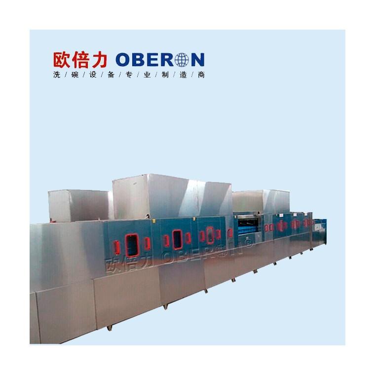 欧倍力保温箱(保温筒)清洗机,大型周转箱自动清洗设备价格