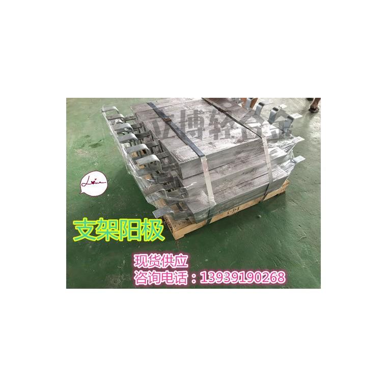 实用的港口码头铝阳极-铝阳极价格厂家