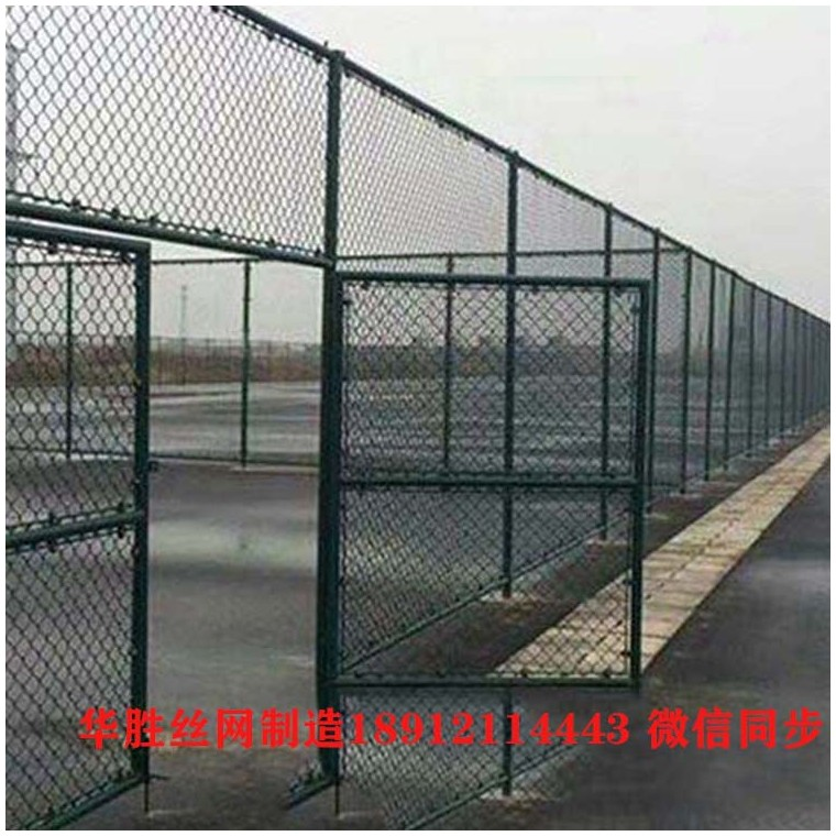 球场围栏网