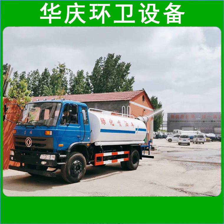 绿化洒水车