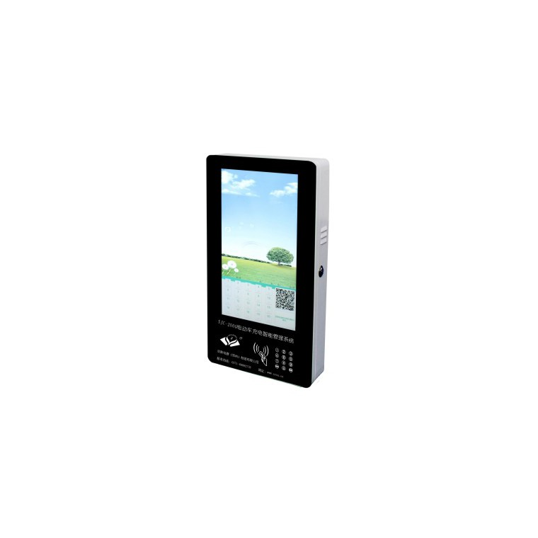 SJC-200G多媒体智能充电管理站