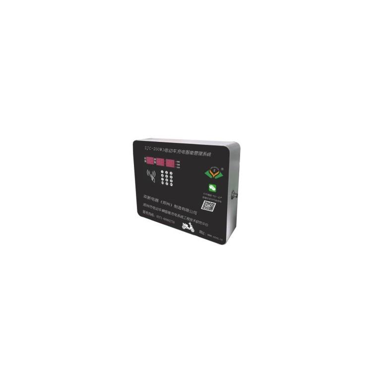 SJC-200W1二十路电动车智能充电系统