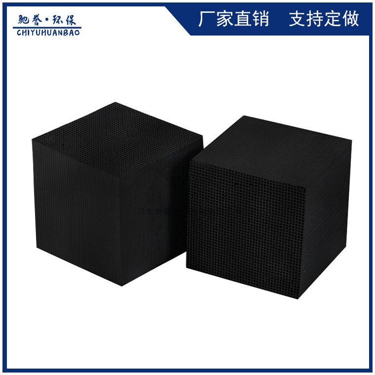 活性炭块 耐水活性炭