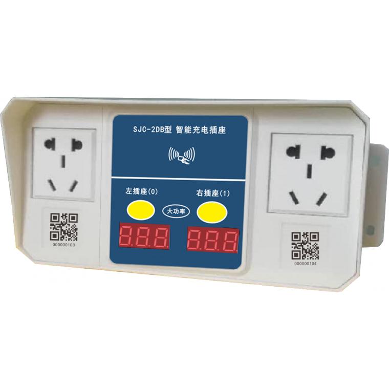 壁挂式两路大功率智能充电插座