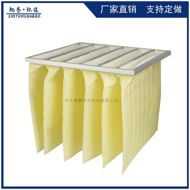 防尘过滤袋F5/F6/F7/F8/F9无纺布中效空气过滤器