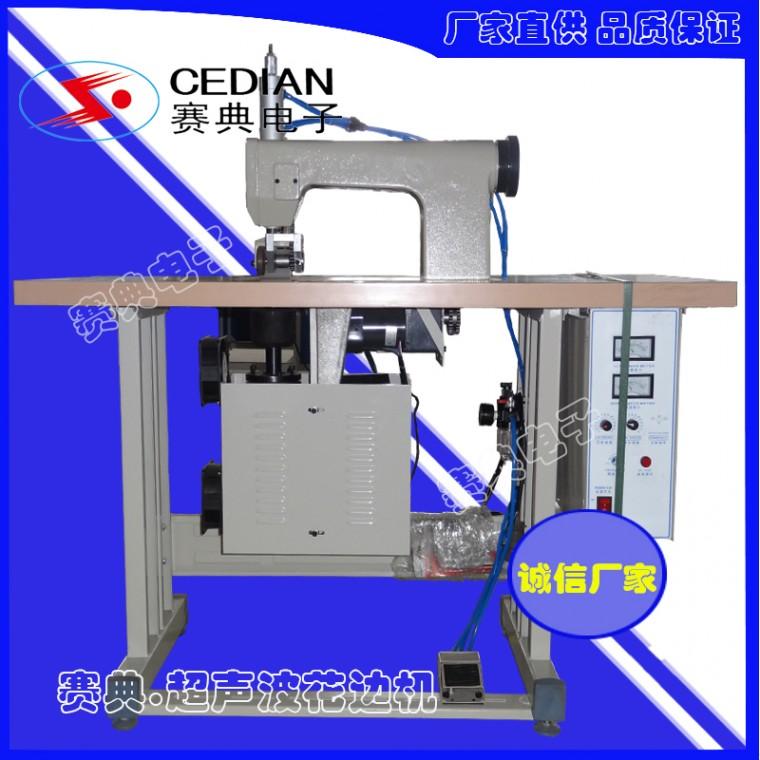 超聲波壓花機布料滾花機無紡布焊接縫合機廠家直供·