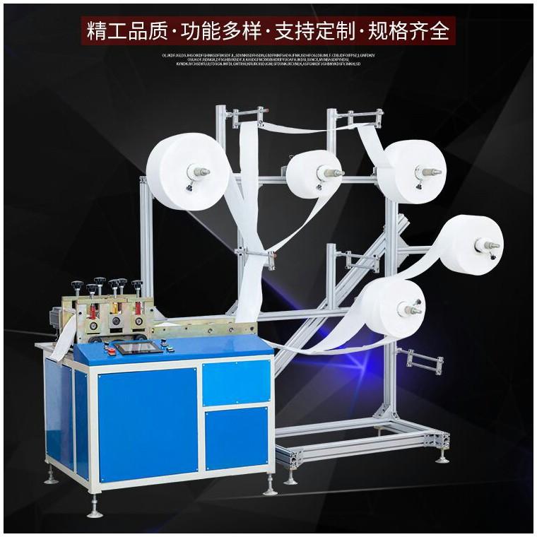 全自動高速壓片機裁片機分切機打片機一機多出廠家直供