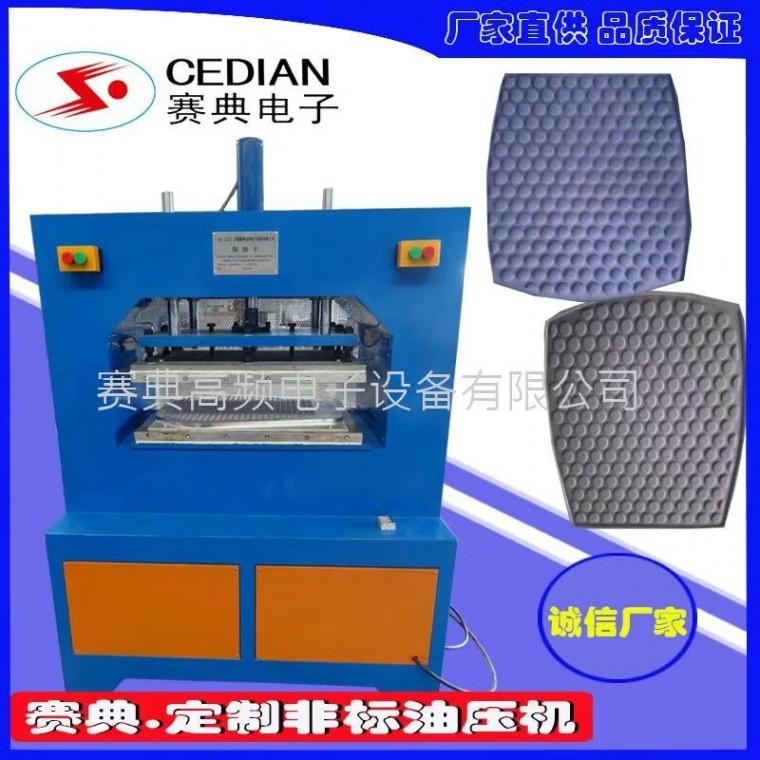 常州賽典充氣模型熱合焊接設備PVC夾網布熱合機