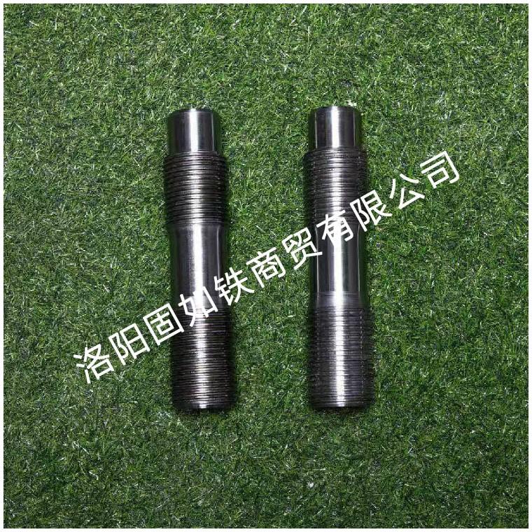 汽輪機罩蓋螺栓1-2