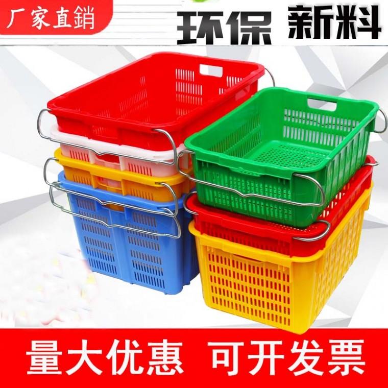 鐵嶺塑料箱廠家,雞蛋塑料筐周轉箱45斤-沈陽興隆瑞