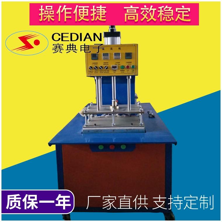 江蘇常州凹凸壓花機 油壓氣動壓3d凹凸壓花色彩壓字機械