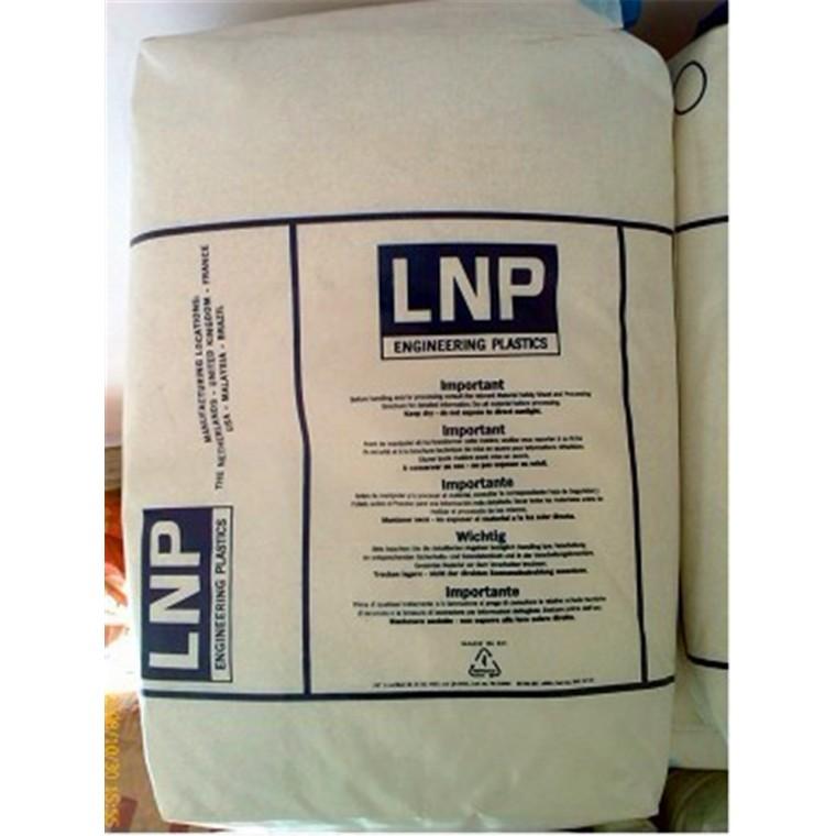 PTFE润滑PEEK 基础创新塑料LL004C