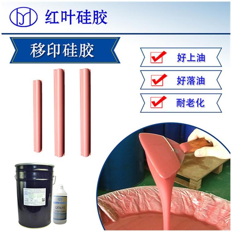 潮汕地区专用陶瓷印花