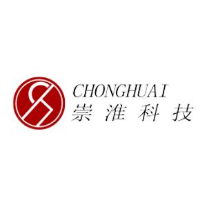 武汉崇淮科技股份有限公司