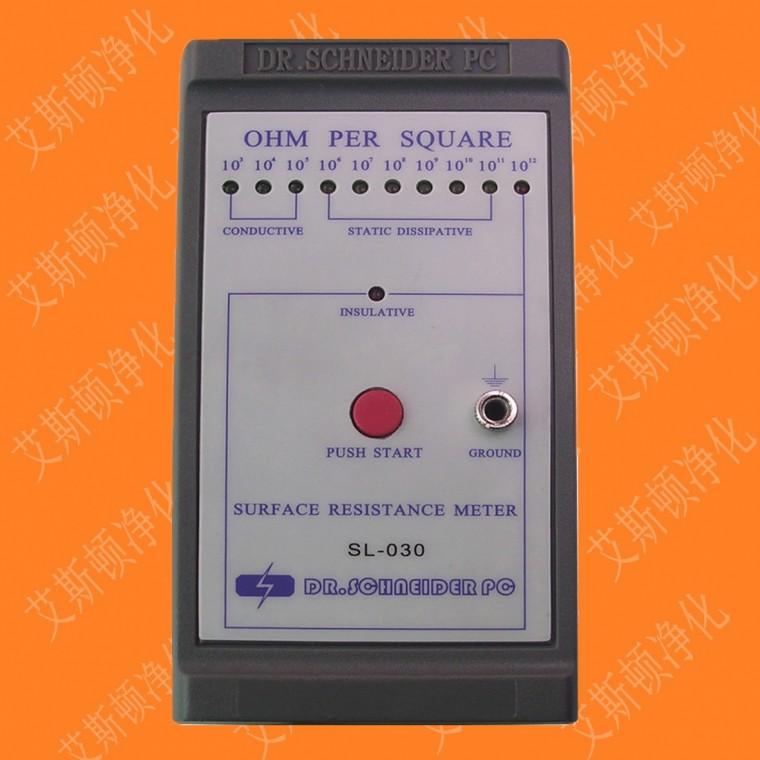 斯莱德SL-030表面电阻测试仪,静电电阻检测仪