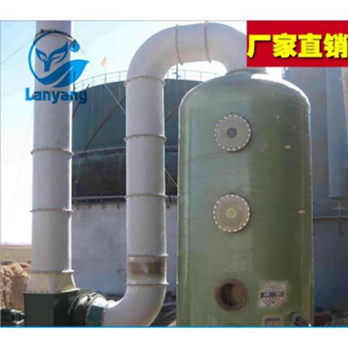 杭州布袋除塵器電話_常州藍陽環保設備
