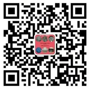 邯郸市永年区龙泉伟彪紧固件门市