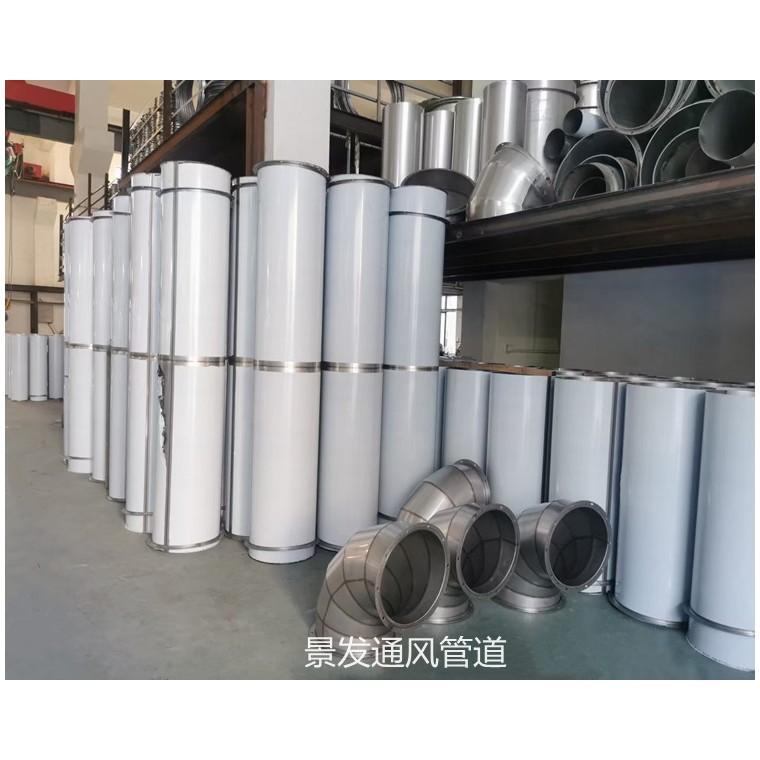 304不锈钢焊接风管 镀锌焊接风管