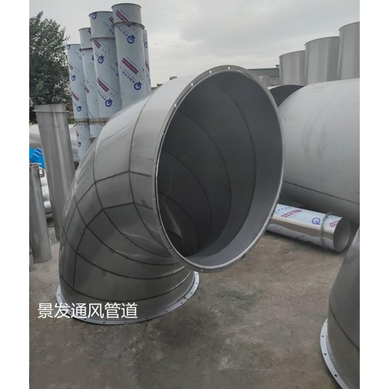不锈钢焊接 90度弯头 变径大小头 方变圆 T三通 焊接风管