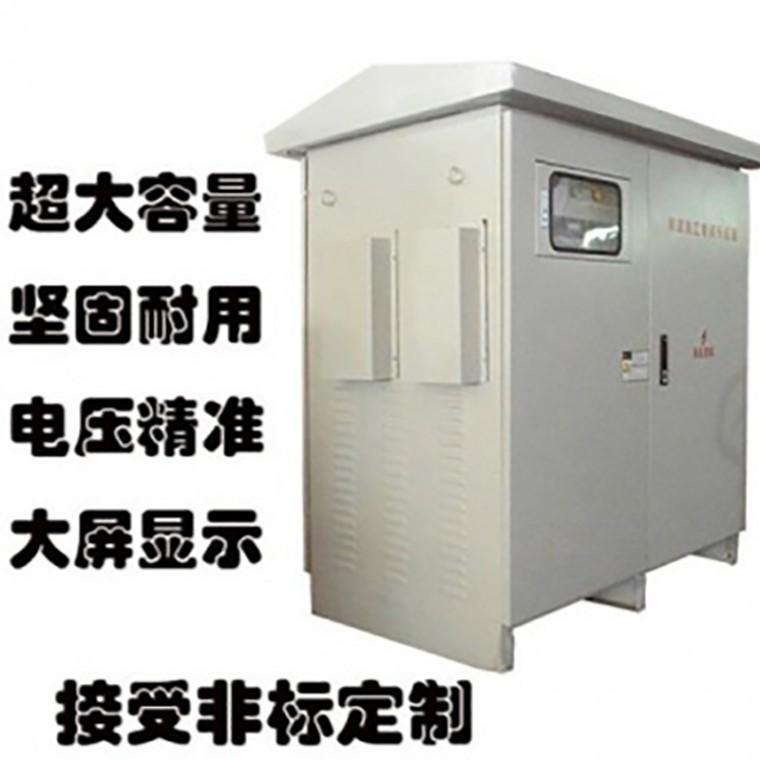 630KVA隧道升压变压器三相喷浆机变压器