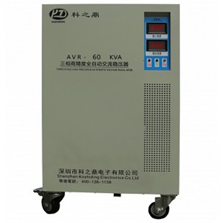 大功率三相稳压器全自动补偿稳压器380V稳压器
