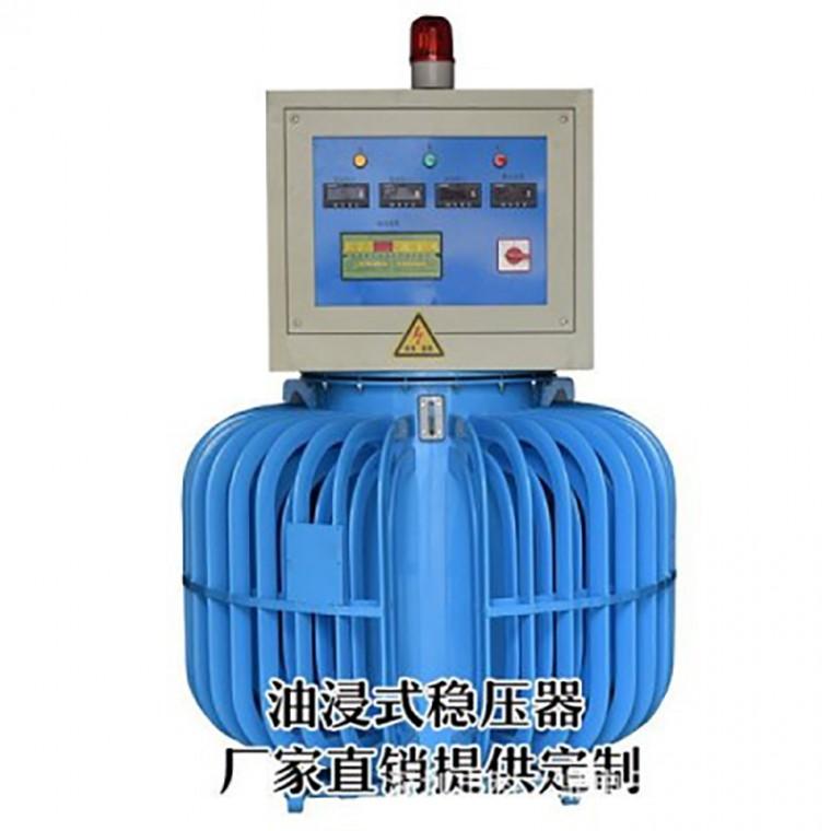 大功率油浸式稳压器
