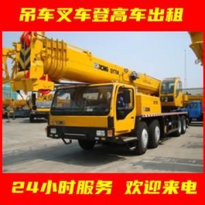 杭州依发起重装卸有限公司