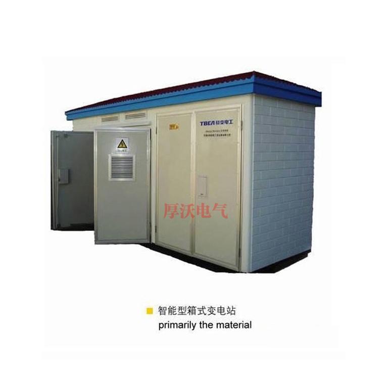 XBJ1系列紧凑型箱式变电站