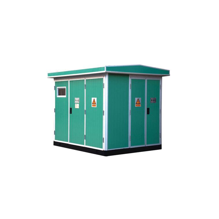 ZBW系列户外箱式组合变电站