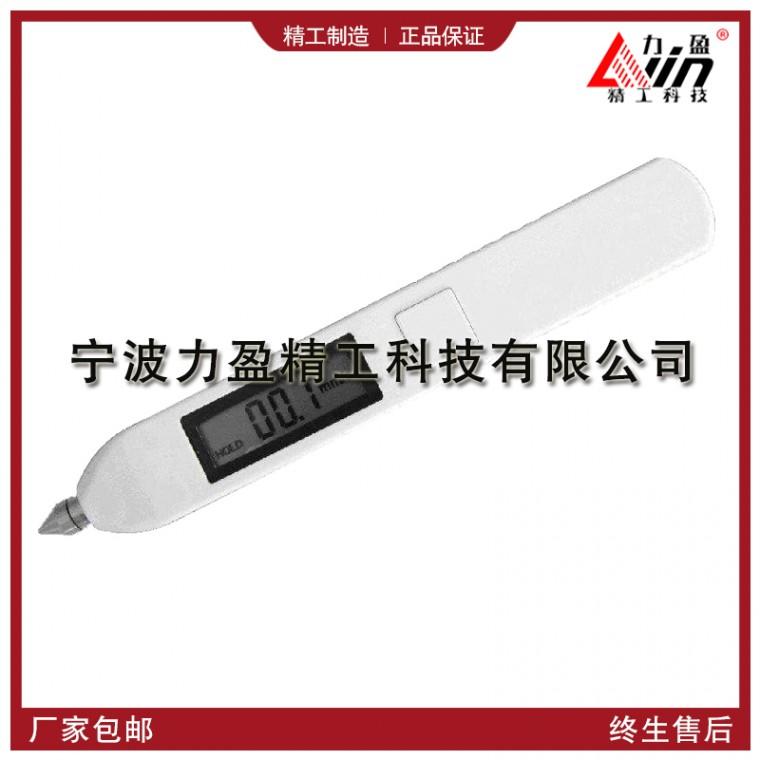 力盈供应LC-210V笔式测振仪 振动测量笔 充电式
