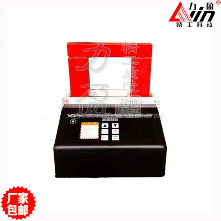 现货供应ZJY-2.5智能型轴承加热器 台式电磁感应加热器