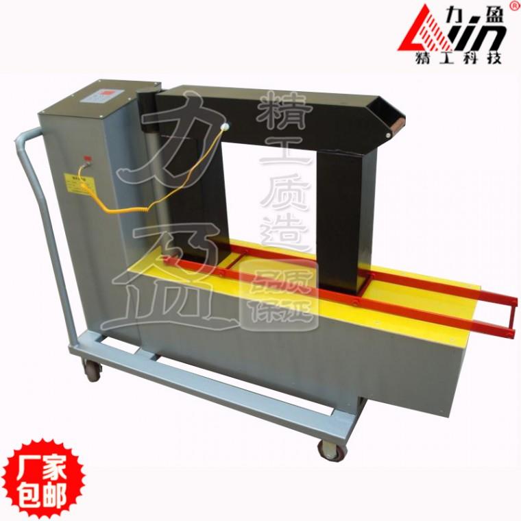 力盈供应ZJY50轴承涡流加热器