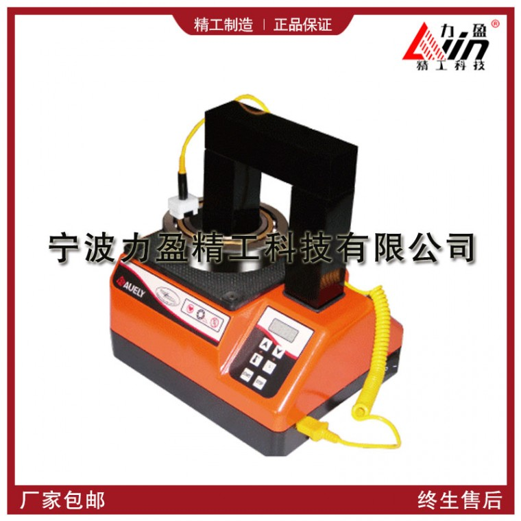 现货供应ZMH-100高性能静音轴承加热器  涡流感应加热器