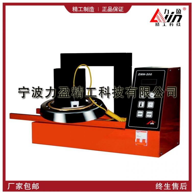 供应ZMH-200智能型静音轴承加热器